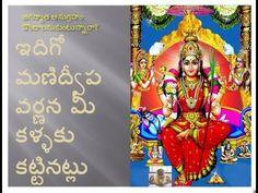 Vedic Mantras, Hindu Mantras, Indian Baby Showers, Bhakti Song, Sanskrit Mantra, Hindu Rituals, Colorful Rangoli Designs, Hindu Dharma, Devotional Quotes