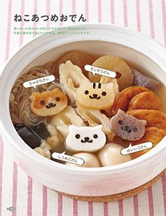 "Neko Atsume- themed cookbook.   Crunchyroll - Bandai Begins Offering ""Neko Atsume"" Mini-Figures and Prize Items"