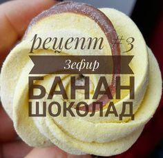 Easy Eat, Desert Recipes, Coffee Time, Marshmallow, Delicious Desserts, Bakery, Deserts, Food And Drink, Tasty