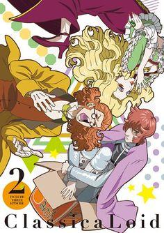 Fifth 'Classicaloid' Anime DVD/BD Release Artwork Arrives