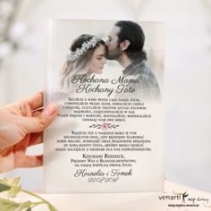 Our Wedding, Wedding Invitations, Weeding, Personalized Items, Grass, Weed Control, Wedding Invitation Cards, Killing Weeds, Wedding Invitation