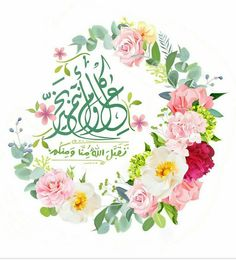 Eid Mubarak Stickers, Eid Stickers, Eid Mubarak Greeting Cards, Eid Mubarak Greetings, Eid Pics, Eid Photos, Eid Mubarak Background, Ramadan Background, Eid Crafts