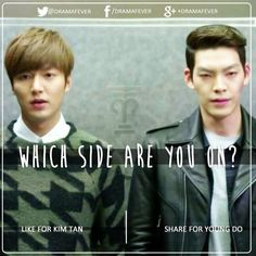 Heirs --- Team Tan or Team Young Do???