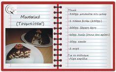 """Θα σε κάνω Μαγείρισσα!: Μωσαϊκό """"Τουμπίτσα"""" Christmas And New Year, New Years Eve, Favorite Recipes, Sweets, Blog, Cakes, Drinks, Biscuits, Food And Drinks"""