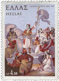 Stamp: 150 Years Death of Lord Byron (philhellene) (Greece) Death aniv. of Lord Byron) Mi:GR 1183 Greek Traditional Dress, Greek Independence, Greek History, Lord Byron, Greek Music, The Son Of Man, In Ancient Times, Greek Life, Stamp Collecting