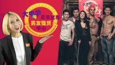 Spring Festival Boyfriend Leasing Co.