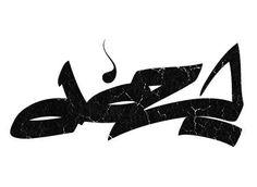 Doze Logo