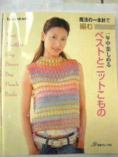 Let's knit series NV4090 2004 sp-kr_1.jpg