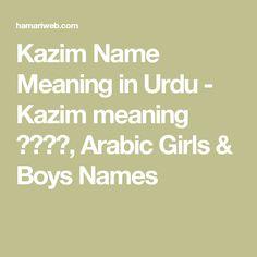 Kazim Name Meaning in Urdu - Kazim meaning کاظم, Arabic Girls & Boys Names
