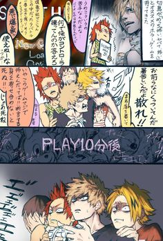 Kirirshima's first face is a mood Boku No Academia, My Hero Academia Memes, My Hero Academia Manga, All Anime, Manga Anime, Anime Crossover, Boku No Hero Academy, Doujinshi, Have Time
