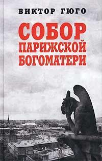 http://www.livelib.ru/book/1000477556
