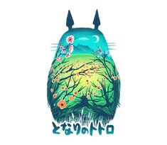 My Neighbour Totoro Hayao Miyazak Studio Ghibli Fine Art Print Poster Art Prints, Canvas Prints, Studio Ghibli Art, Teefury, Animation, Art, Anime, Artist Community, Original Art