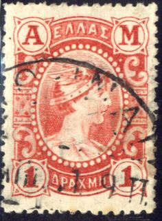 Postage stamps and postal history of Greece - Wikipedia Old Stamps, Vintage Stamps, Vintage Ephemera, Mail Art, Stamp Collecting, My Stamp, Greece, Vintage World Maps, 1