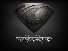 I am Michael-Ak (Michael of the house of AK). Join your own Kryptonian House with the #ManOfSteel glyph creator http://glyphcreator.manofsteel.com/
