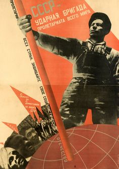 For my third poster, I am choosing to use the style, Russian Constructivism. Some aspects of Russian Constructivism: Originated in Russi. Communist Propaganda, Propaganda Art, Photomontage, Russian Constructivism, Socialist Realism, Russian Revolution, Soviet Art, Kunst Poster, We Are The World
