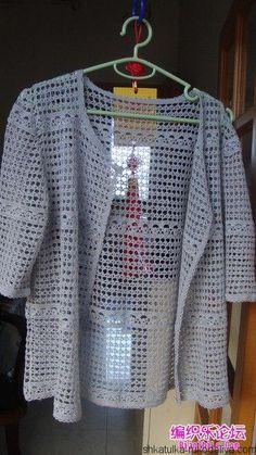 Crochet Saco, Pull Crochet, Crochet Cardigan, Crochet Stitches, Crochet Patterns, Plus Size Maxi, Crochet Purses, Crochet Fashion, Cardigans For Women