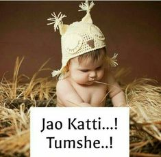 44 ideas funny baby quotes fun for 2019 Cute Baby Quotes, Cute Funny Quotes, Funny Quotes For Kids, Crazy Funny Memes, Really Funny Memes, Girly Quotes, Funny Love, Swag Quotes, Epic Quotes