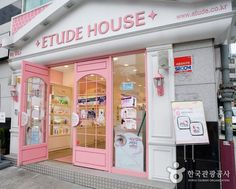 A cosmetics shop or a doll house? Welcome to the Etude House!   Products curated by www.sokoglam.com #dollhouse #etudehouse #koreancosmetics