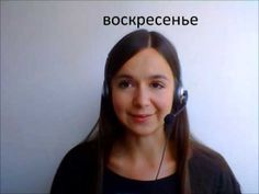 Los Dias de la Semana en Ruso