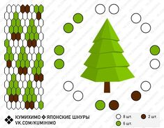"Узор ""ёлка"" / Pine tree pattern / 松 🌲 - kumihimo_russia Friendship Bracelet Patterns, Friendship Bracelets, Tree Stencil, Weaving Projects, Tree Patterns, Fabric Jewelry, Bracelet Tutorial, Jewelry Patterns, Crafty"
