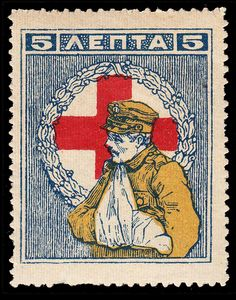 Greece Stamp - Greece's iconic World War One 1918 Red Cross stamp, depicting a wounded soldier. Stamp World, Greek Warrior, Old Stamps, World War One, Fauna, Red Cross, Stamp Collecting, Mail Art, Vintage Travel