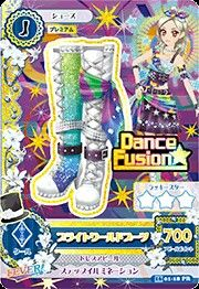 Bright World Boots