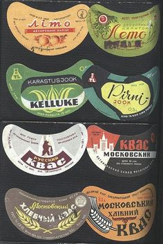 vintage Soviet drink labels