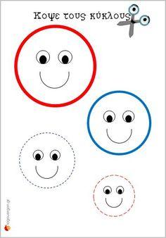 (2015-11) Cirkler, runde