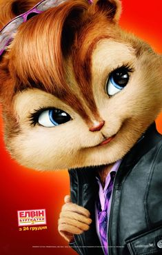 Brittany: Alvin and the Chipmunks - Alvin y las Ardillas Alvin And Chipmunks Movie, Alvin Und Die Chipmunks, The Chipettes, Walt Disney Studios, Character Design Animation, Cute Disney, Great Movies, Cartoon Characters, Brittany