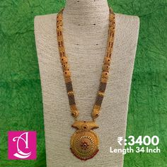 Gold Chain Design, Gold Ring Designs, Gold Bangles Design, Gold Earrings Designs, Gold Jewellery Design, Antique Jewellery Designs, Beaded Jewelry Designs, Gold Mangalsutra Designs, Gold Jewelry Simple