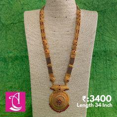 Gold Bangles Design, Gold Earrings Designs, Beaded Jewelry Designs, Gold Jewellery Design, Gold Chain Design, Gold Jewelry Simple, Black Gold Jewelry, Gold Mangalsutra Designs, Schmuck Design