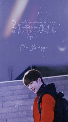 Bts Wallpaper, Wallpaper Quotes, Introverted Leaders, My Best Friend, Best Friends, Quotes Lockscreen, Tomorrow Will Be Better, Cute Wallpapers, Qoutes