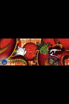 Chinatown illustration by Natalia Gómez