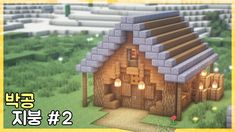 Minecraft : Gable roof houses Tutorial |How to Build in Minecraft Minecraft Wooden House, Minecraft Farm, Minecraft Crafts, Minecraft Houses, Minecraft Ideas, Minecraft Underground, Minecraft Shaders, Minecraft Architecture, Gable Roof