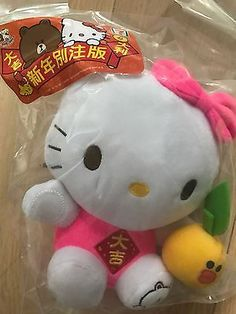 Hong Kong 7-11 LINE & Sanrio Chinese New Year Special - Hello Kitty Plush