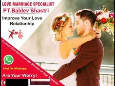 Get your ex lost love back specialist baba ji to get back ex love
