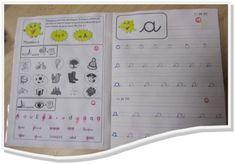 Cahier d'écriture et de phonologie GS