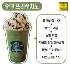 Korean Aesthetic, Korean Food, Food Menu, Recipe Collection, Starbucks, Drinking, Beverages, Food And Drink, Baking