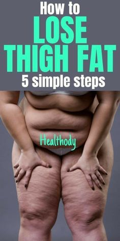 learn these 5 simple steps to lose thigh and leg fat easily at home naturally without exercise. #weightloss #thighfat #legfat #losefat #weightloss, #weightlossjourney, #fitness, #healthylifestyle, #motivation, #health, #workout, Weight Loss Meals, Lose Weight Fast Diet, Weight Loss Routine, Fast Weight Loss Tips, Weight Loss Secrets, Need To Lose Weight, Weight Loss Smoothies, Weight Loss Journey, Healthy Weight Loss