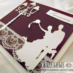 Свадебное приглашение (приглашение на свадьбу )Ручная работа, элитные сорта дизайнерской бумаги, объемные элементы, лазерная резка.Под заказ.