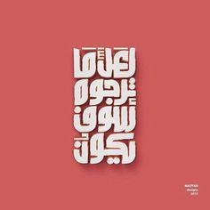 Ahmed Madyan (@madyco22)