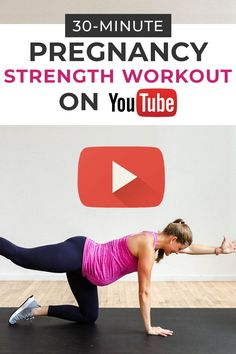 Pregnancy Workout Video (Second Trimester + Third Trimester) Pregnancy Workout Videos, Prenatal Workout, Mommy Workout, Dumbbell Workout, Pregnancy Fitness, Youtube Workout Videos, Hiit Workout Videos, Fun Workouts, At Home Workouts