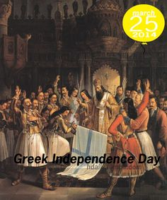 greek independence day usa