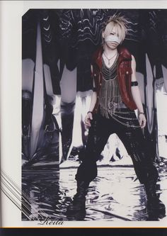 The GazettE Bassist -> Reita