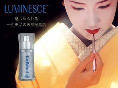 Luminesce-Cellular rejuvenation serum  penetrates Japan. #jeunesse #jeunesseageless #jeunessecolombia #cosmeticos #jeunessglobal