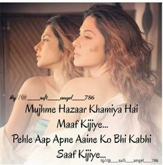 Attitude Thoughts, True Feelings Quotes, Attitude Quotes For Girls, Crazy Girl Quotes, Girl Attitude, Maya Quotes, Desi Quotes, Girly Quotes, Reality Of Life Quotes
