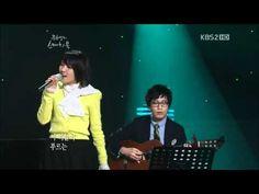 윤하 라이브 사랑의 서약(+재생목록)