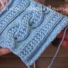 Knitting Stiches, Baby Hats Knitting, Baby Knitting Patterns, Stitch Patterns, Knitted Hats, Hand Painted Dress, Kids Blankets, Cross Stitch Art, Cardigan Pattern
