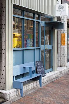 Home Decoration Application Bakery Interior, Shop Interior Design, Cafe Design, Retail Design, Store Design, Cafe Exterior, Restaurant Exterior, Japanese Restaurant Design, Storefront Signage