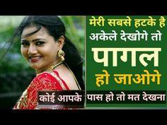 Daily hot News - YouTube Indian Matrimony, Marriage Images, Bio Data, Exercise, News, Hot, Youtube, Ejercicio, Excercise
